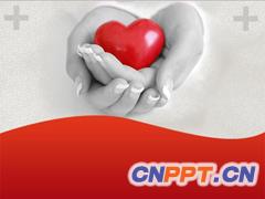 红色感恩的心PPT模板下载