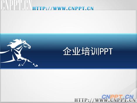 蓝色商务word背景图片