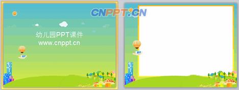 [幼儿园课件ppt免费]幼儿园ppt课件